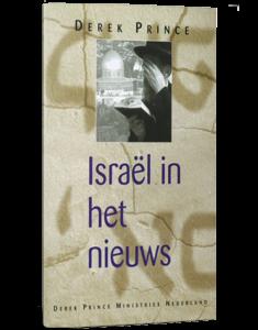 Israël in het nieuws