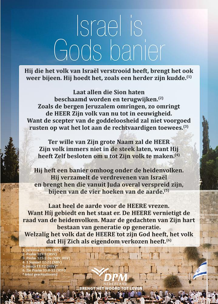 Israël is Gods banier A3 Poster