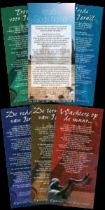 Hele set - Israël